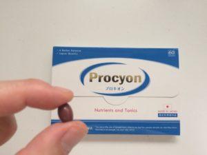 プロキオンの効果的な飲み方ープロキオンの効果が出るまでの期間は!?